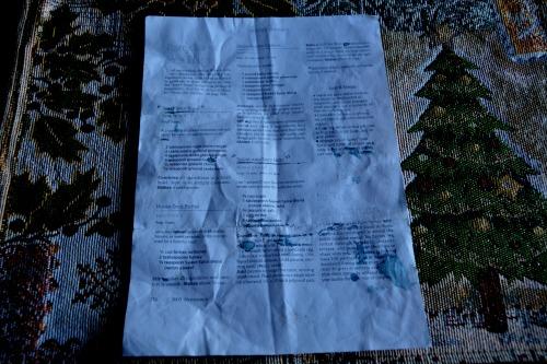 recipe1 12-21-2014 3-44-10 PM